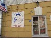 Новый объект - Детская городская больница №2